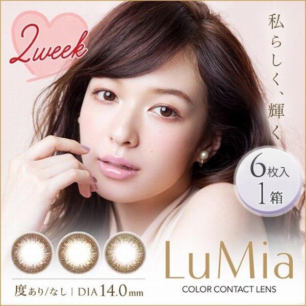 ルミア(LuMia) 2ウィーク 1箱6枚入