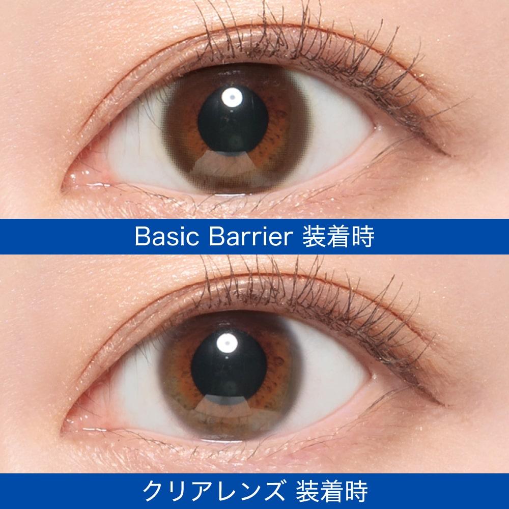 レヴィアBLBカラー 1DAY 10枚 業界初ブルーライト軽減レンズ ベーシックバリア裸眼比較