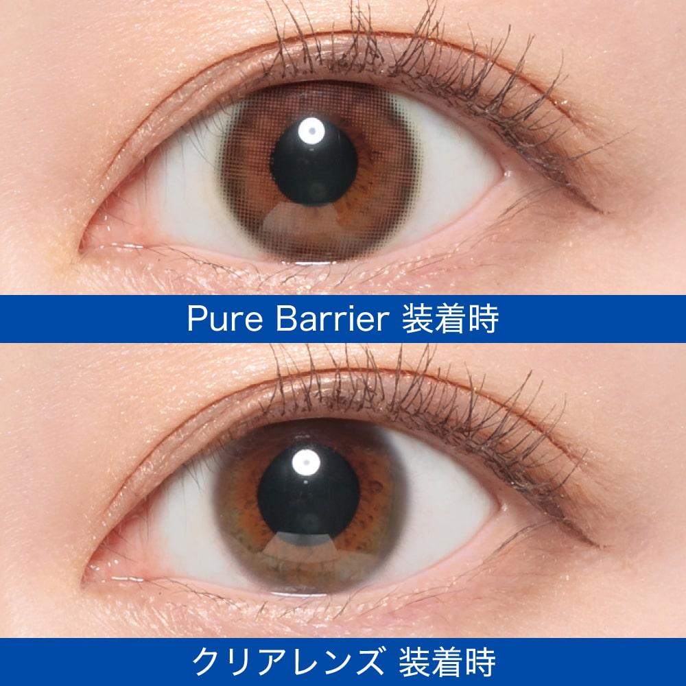 レヴィアBLBカラー 1DAY 10枚 業界初ブルーライト軽減レンズ ピュアバリア裸眼比較