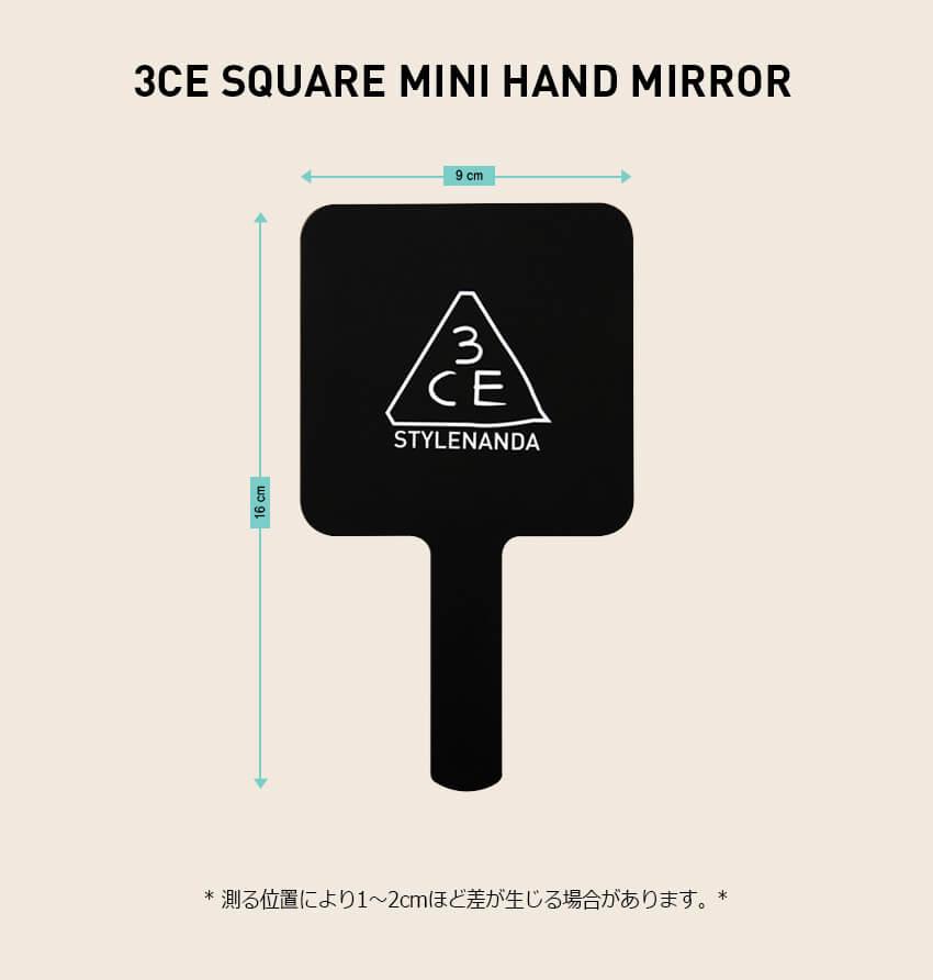3CE SQUARE HAND MIRROR