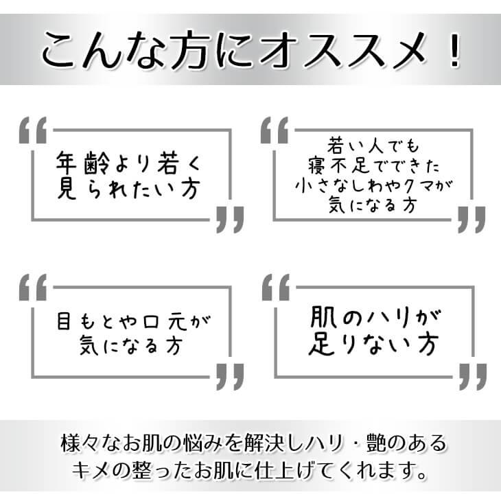 スパトリートメント iマイクロパッチ(4枚入)