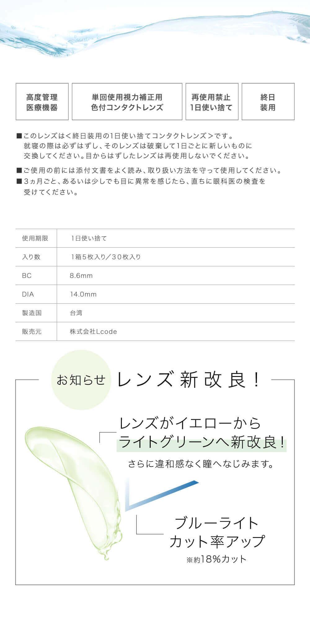 Purity(ピュアリティ)30枚入 ブルーライトカット クリアレンズ