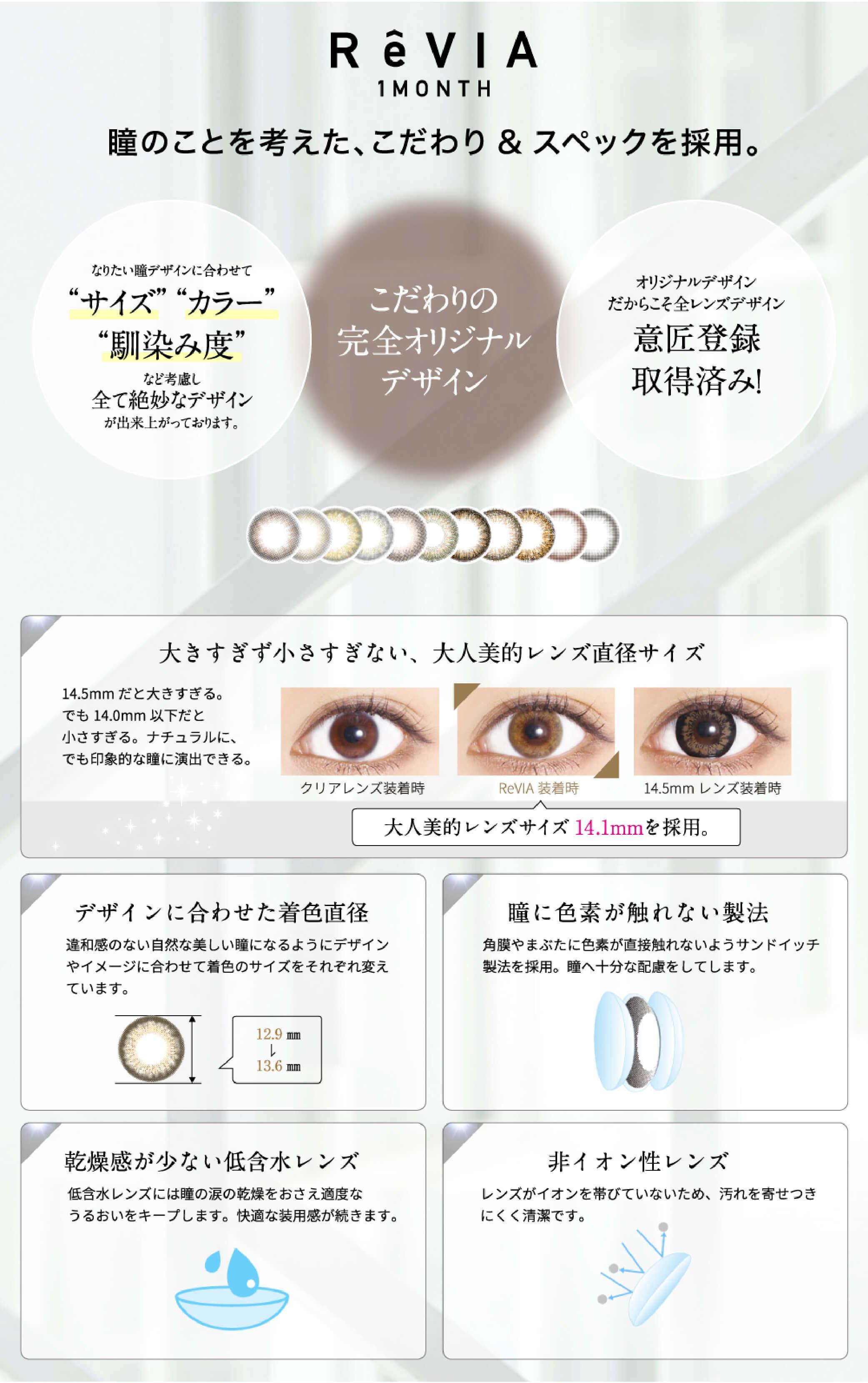 レヴィアワンマンスカラードンキ人気NO.1!!!
