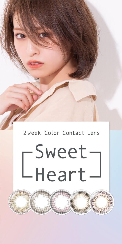 Sweetheart 2week