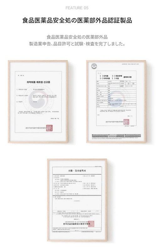 エアリッシュ プラス Airish plus CLEAN SHIELD Health Mask KF94(1枚)>韓国食品薬品安全処認証