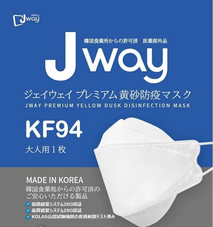 KF94マスク Jway プレミアムマスク
