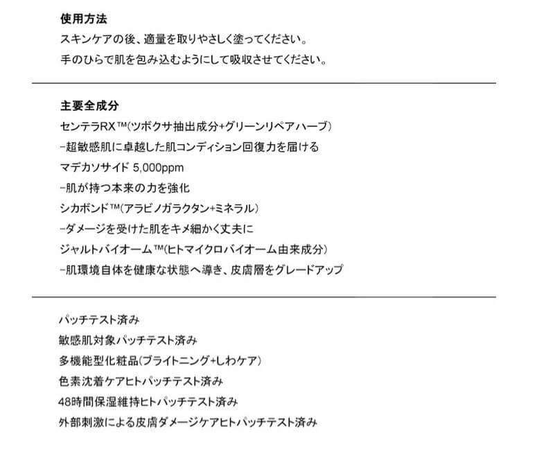 Dr.jart+ 2世代 シカペアクリーム (50ml)