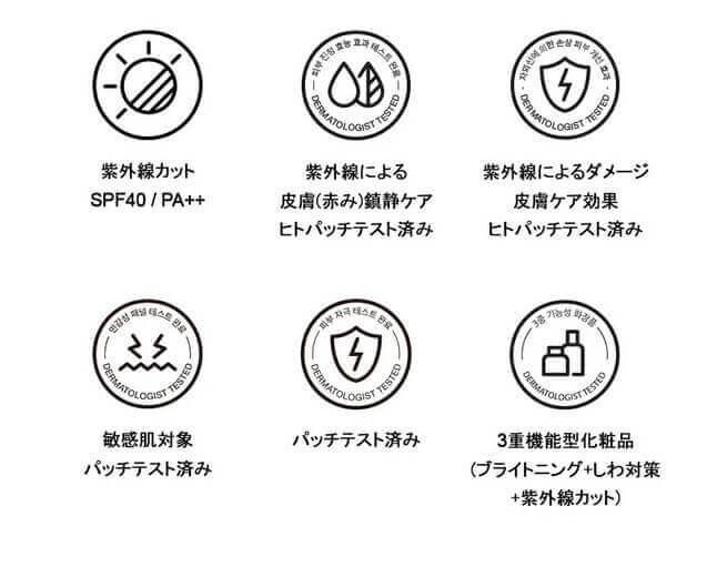 Dr.jart+2世代 シカペア リカバー (55ml) (SPF40/PA++)