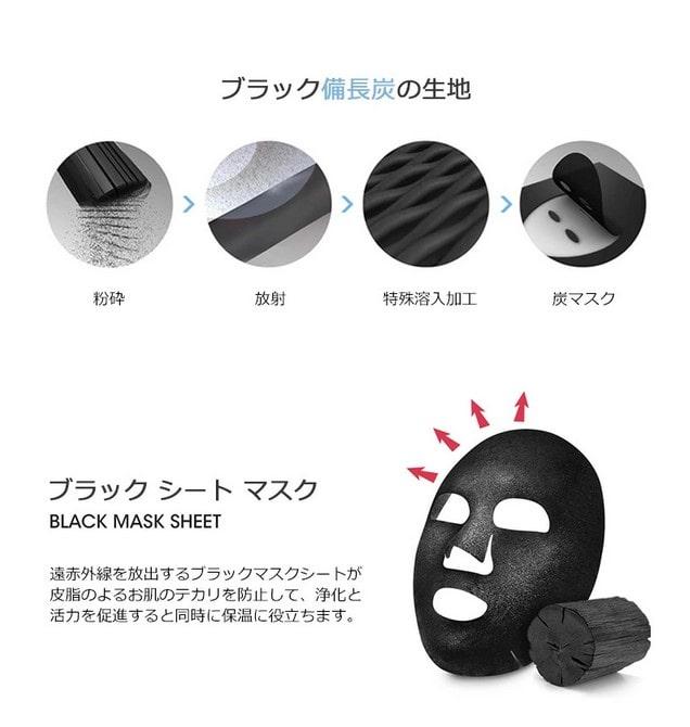 【MEDIHEAL】H.D.Pポアスタンピング ブラックマスク