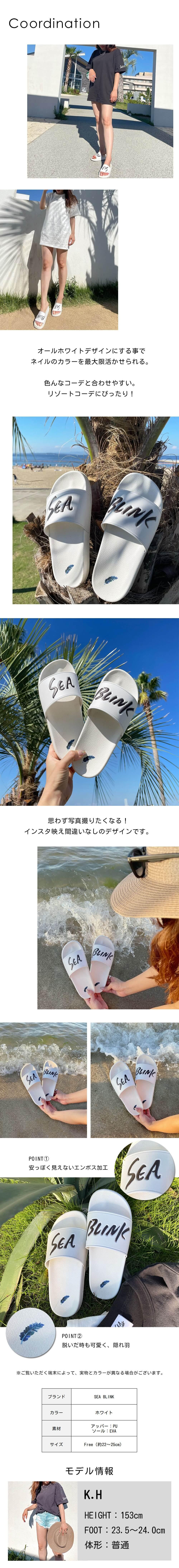 SEA BLINK ロゴスライドサンダル