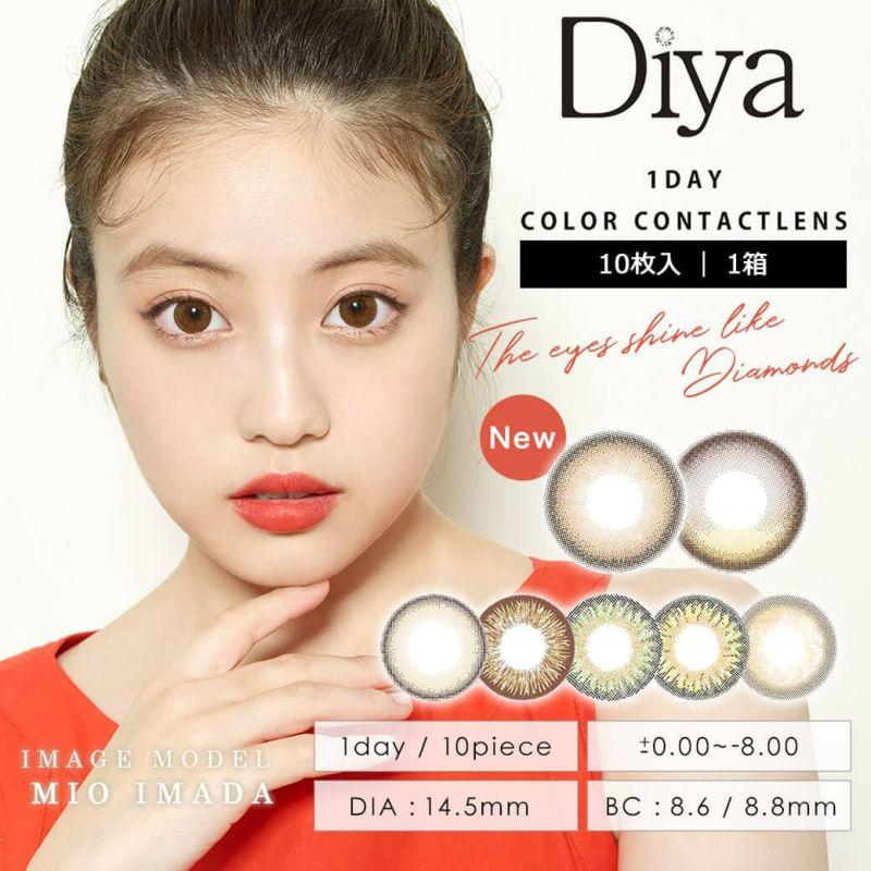 ダイヤワンデー(Diya1day) 10枚入イメージ画像