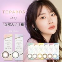 TOPARDS(トパーズ)10枚入