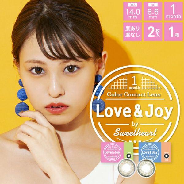 LOVE&JOY bySweetheart 1monthイメージ画像
