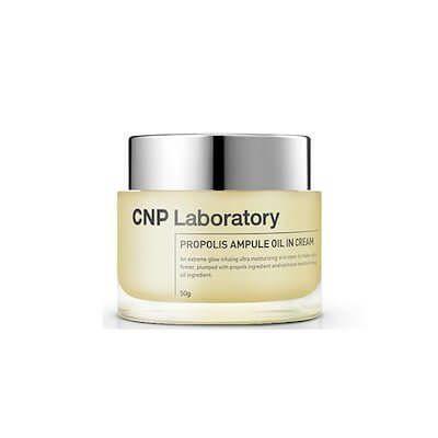 CNP PROPOLIS AMPULE OIL IN CREAM プロポリスオイルINクリーム 50g