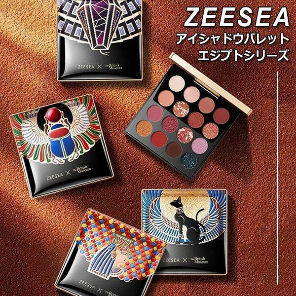 【ZEESEA】[エジプトシリーズ]16色アイシャドウパレット