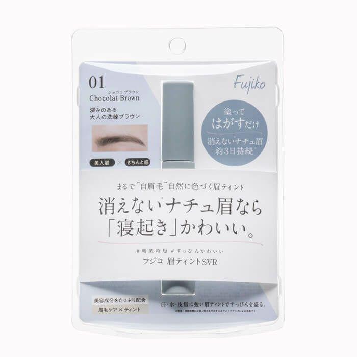 Fujiko Mayu Tint(01 ショコラブラウン)