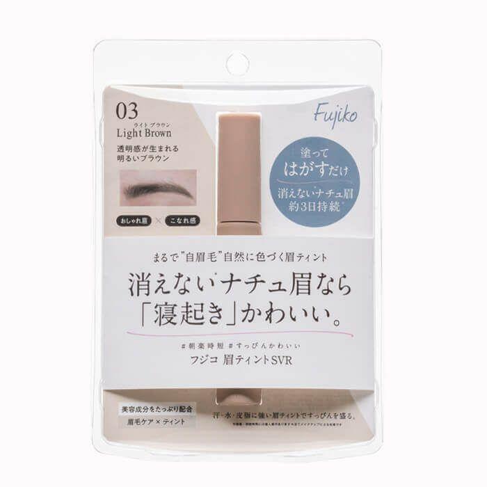Fujiko Mayu Tint(03 ライトブラウン)