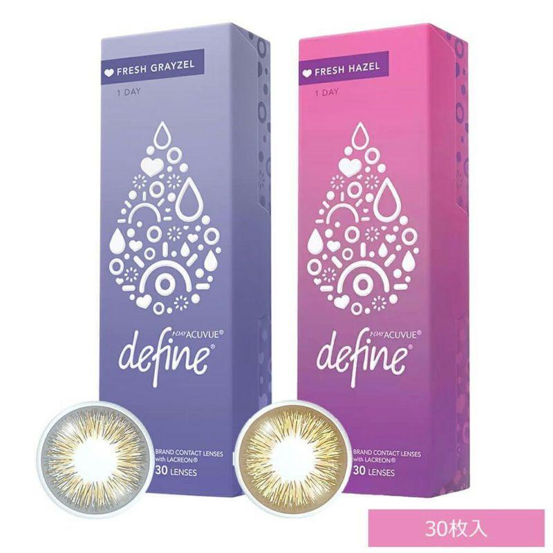 ディファインフレッシュシリーズ30枚入