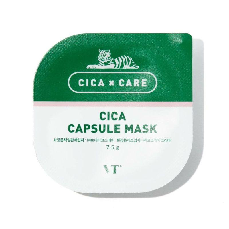 VT CICAカプセルマスク お試し1個